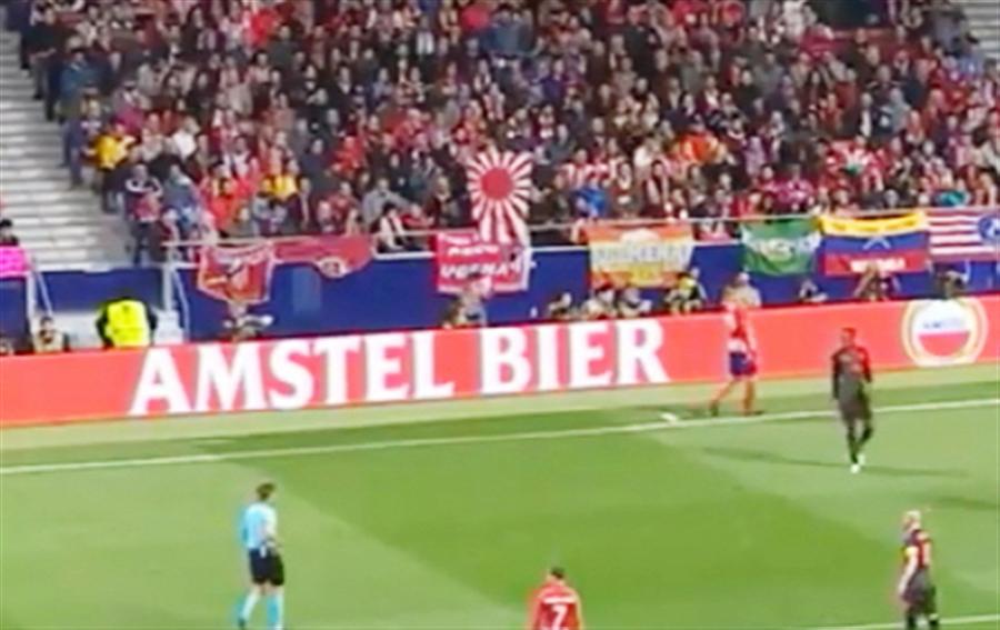 지난 4일 UEFA 유로파리그 아틀레트코 마드리드와 아스널의 4강전 관중석에 욱일기 응원이 펼쳐진 장면. 사진/서경덕 교수