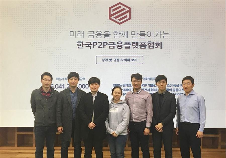 지난 2016년 3월 한국P2P금융플랫폼협회 회원사들이 기념사진을 찍고 있다. 사진/한국P2P금융플랫폼협회