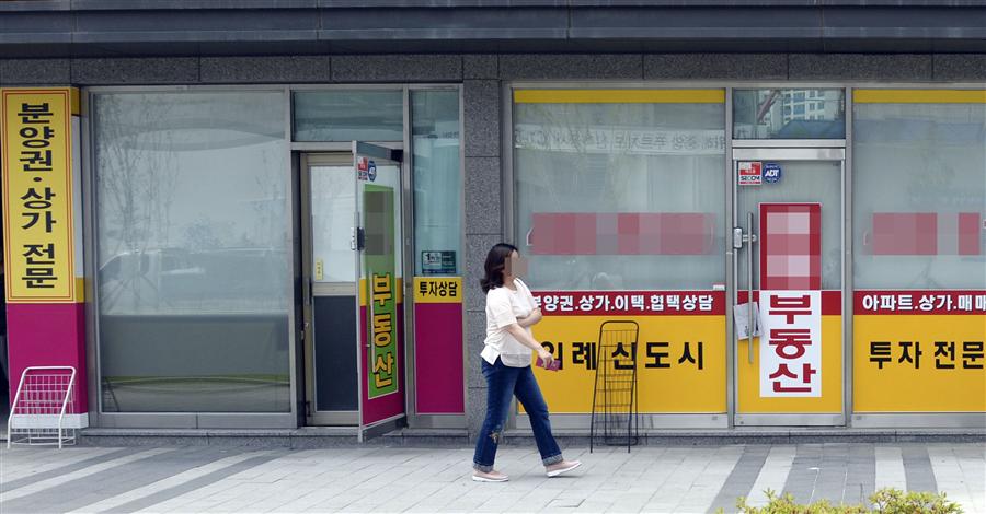 서울 시내 공인중개업소. 사진/뉴시스