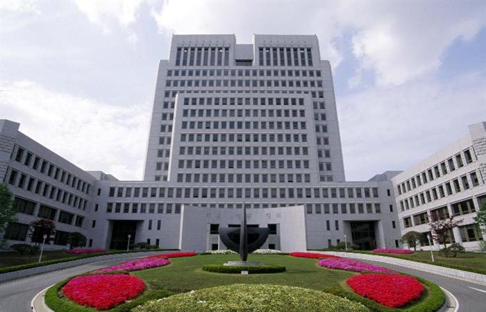 대법원. 사진/뉴스토마토