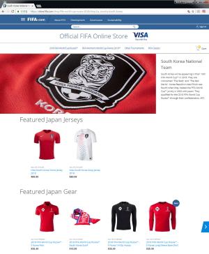 FIFA 공식 사이트에서 한국 대표팀 유니폼을 일본 대표팀 유니폼으로 잘못 판매하고 있는 장면. 사진/서경덕 교수