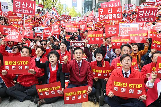 출처/자유한국당 홈페이지
