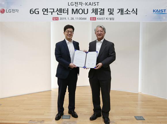 LG전자는 카이스트에 6G 연구센터를 설립했다. 사진/LG전자