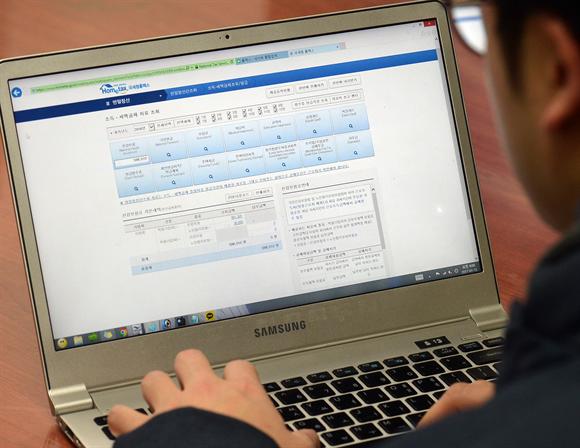 국세청 홈페이지 홈택스에서 소득·세액공제 자료를 조회할 수 있는 연말정산 간소화 서비스